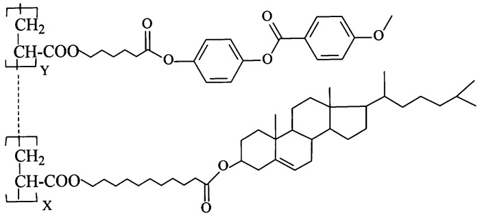 Холестерическая фотоактивная композиция для генерации лазерного излучения