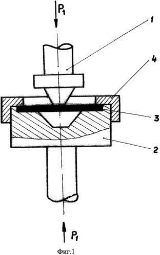 Способ изготовления деталей из листовых заготовок с выступами в виде тел вращения