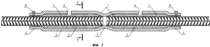 Гильзовый стык арматурных стержней на расширяющемся связующем веществе