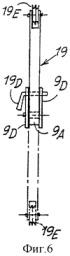 Гимнастическое устройство и способы его использования для тренировки и (или) восстановления работоспособности мышц и суставов человеческого тела