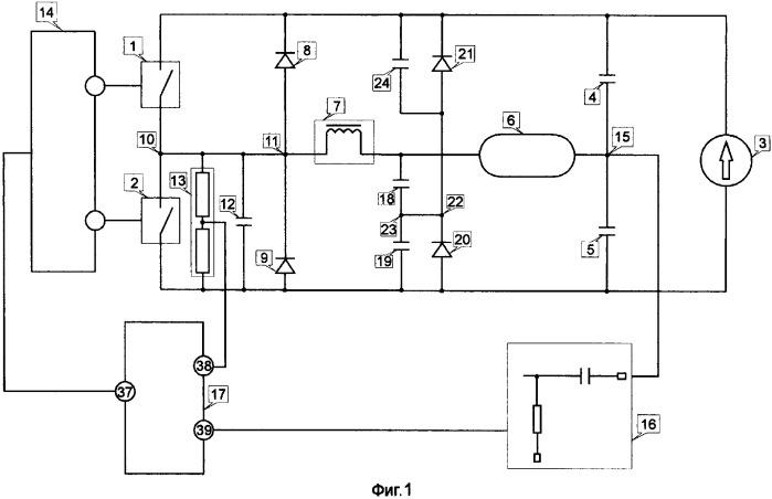Схема электронного пускового