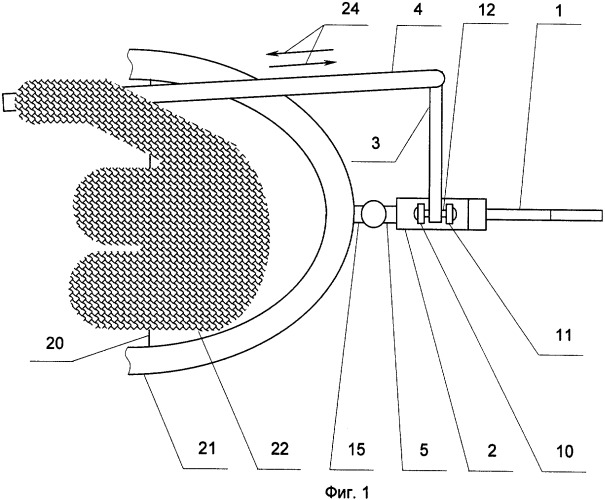 Рулевое устройство для маломерного судна