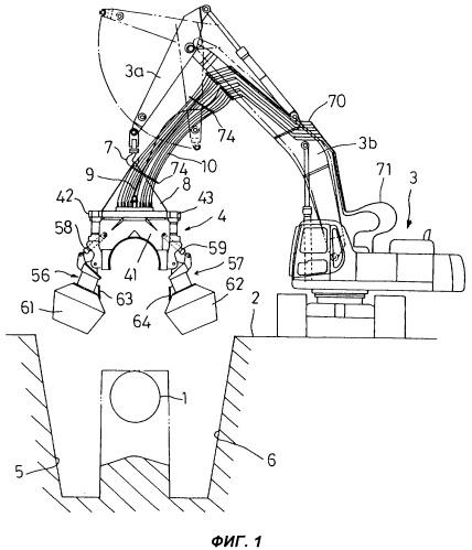 Система для выемки грунта из-под заглубленной трубы