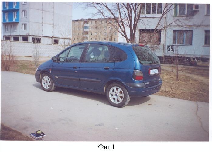 Способ определения на кузове автомобиля мест, подвергавшихся кузовному ремонту