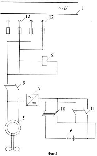 Способ разгона и торможения судна-электрохода при отходе-подходе его к пирсу с электрическим питанием от береговой сети