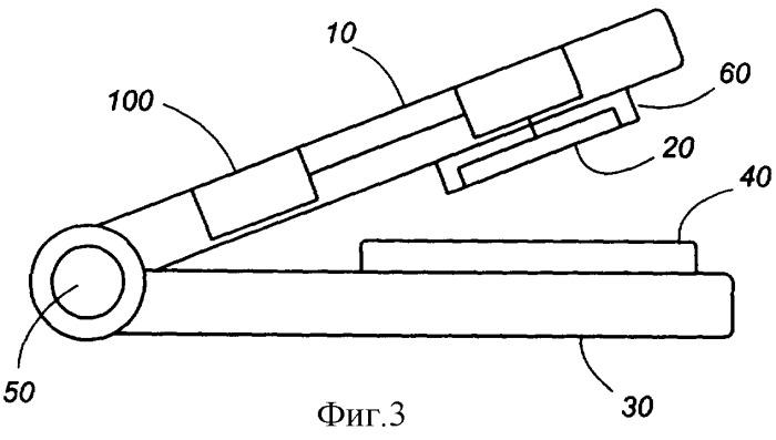 Ультразвуковое устройство для обработки волос