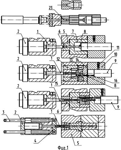 Способ изготовления полых деталей со ступенями на наружной поверхности и холодновысадочный инструмент для его осуществления