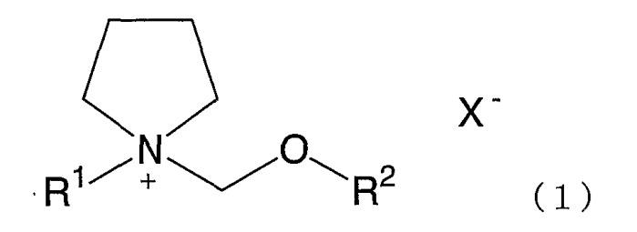 Электролит, электролитический состав и раствор, конденсатор, вторичный литиевый элемент и способ получения соли четвертичного аммония