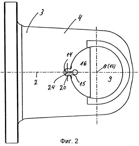 Система фиксации для подшипниковых втулок в вилке карданного шарнира