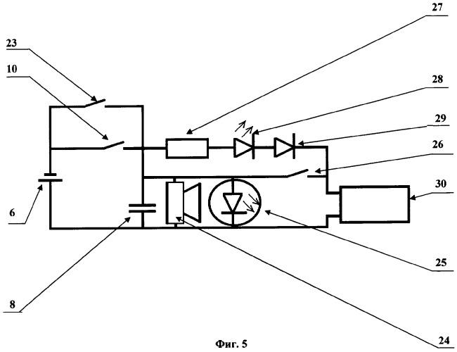 Способ приведения в действие электровоспламенителя и устройство для его осуществления