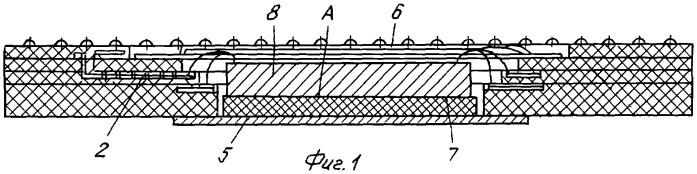 Корпус интегральной схемы