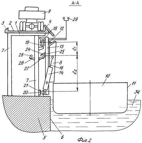 Устройство для погрузки сыпучих грузов в трюмы судна