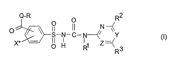 Галогениды галогенсульфонилбензойной кислоты, способ их получения и их применение для получения замещенных фенилсульфонилмочевин