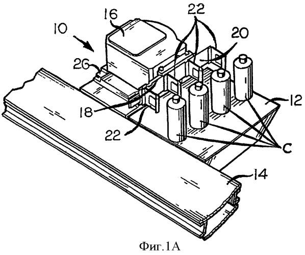 Устройство транспортировки изделий из фиксированного положения на движущийся конвейер