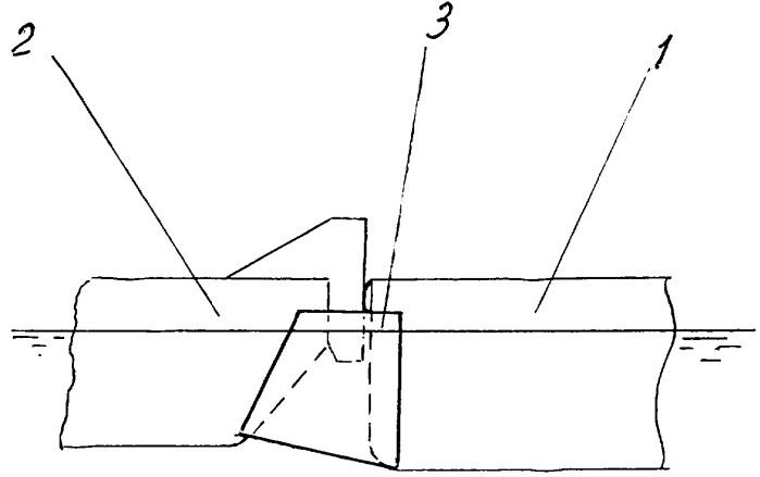 Кормовая оконечность корпуса водоизмещающего судна