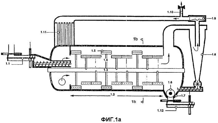 Устройство для сушки сыпучей продукции перегретым паром