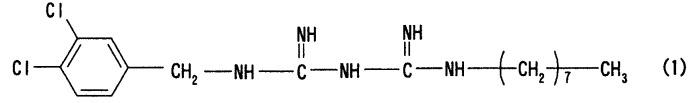 Водный раствор оланексидина, способ получения водного раствора и дезинфицирующее средство
