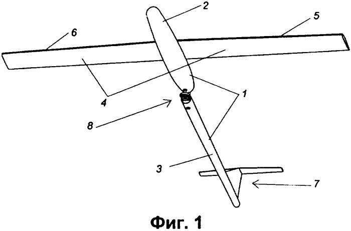 Малоразмерный беспилотный летательный аппарат (варианты)