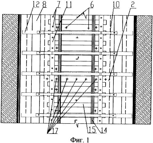 Способ ремонта основания железнодорожного пути тоннеля