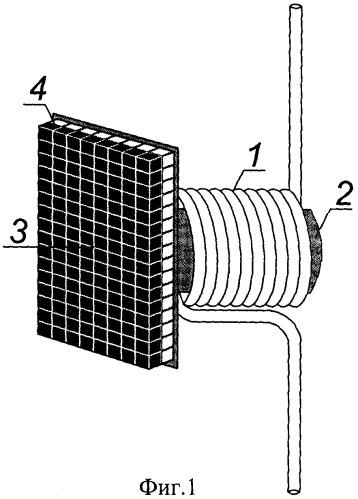 Регистратор протекания тока замыкания на землю для опор линии электропередачи