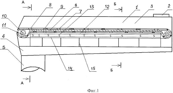Обезвоживающий скребковый конвейер