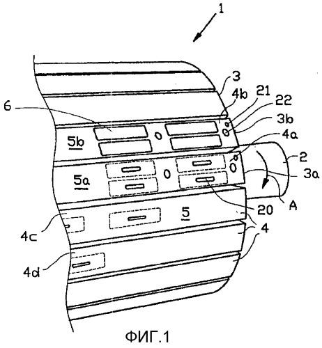 Брекерно-протекторный барабан