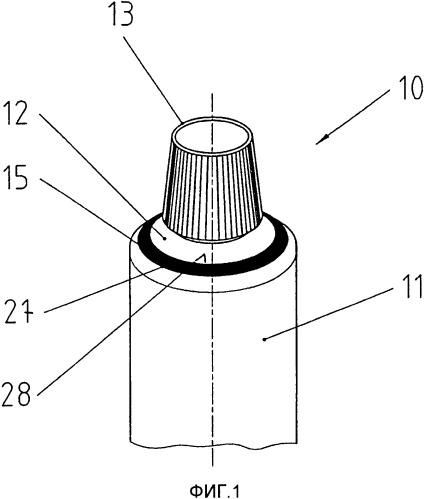Способ изготовления упаковочной тубы с маркировкой подлинности и такая туба