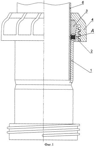 Универсальная фасонная часть сборного полимерного водопроводного и канализационного трубопровода
