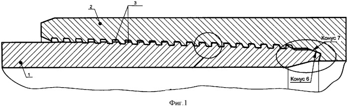 Герметичное резьбовое соединение нефтепромысловых труб
