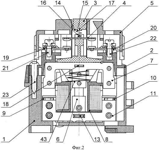 Электромагнитный коммутационный аппарат (варианты)