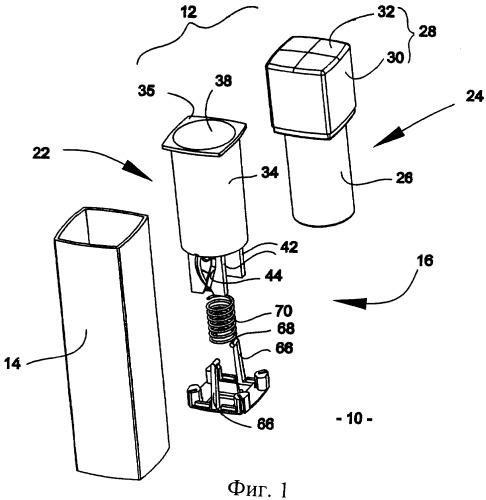 Раздаточное устройство для косметических, гигиенических или фармацевтических веществ