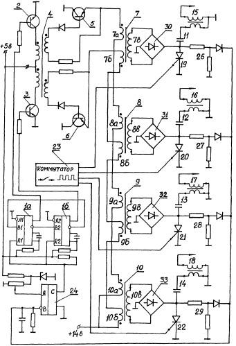 конденсаторных систем