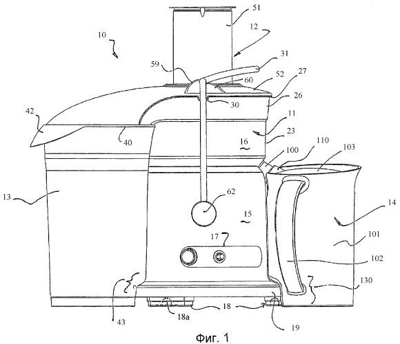 Крышка для электрической соковыжималки и электрическая соковыжималка