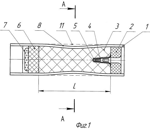 Модельный ракетный двигатель