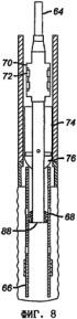 Башмак для системы крепления расширяемого хвостовика и способ заканчивания скважины