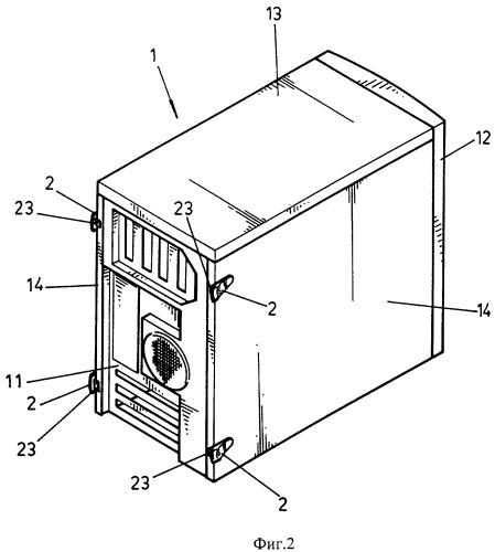 Корпус компьютера с боковыми панелями на зажимах