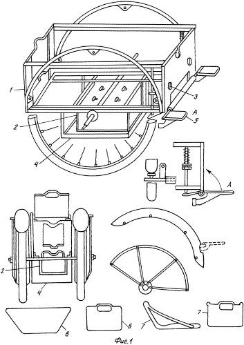 Складное аккумуляторное транспортное средство