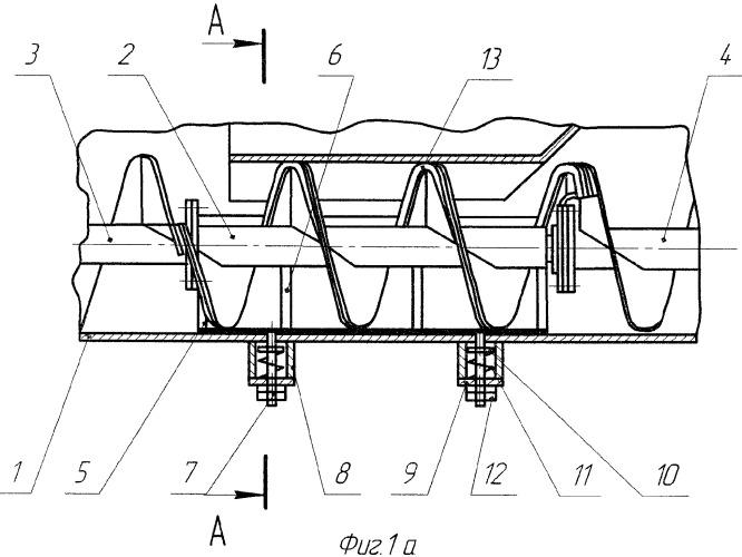 Промежуточные опоры для винтовых конвейеров заводим транспортер