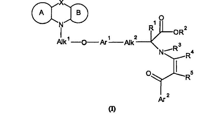 Замещенные производные арилалкановой кислоты как пан агонисты рапп с высокой антигипергликемической и антигиперлипидемической активностью