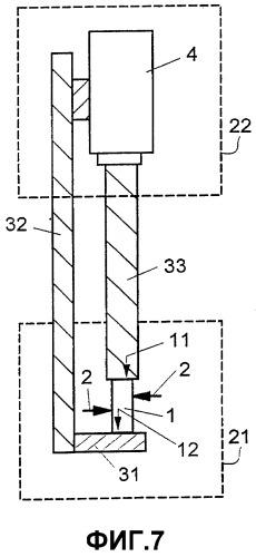 Способ и устройство для измерения поступающего из газовой атмосферы количества компонента при термохимической обработке металлических деталей