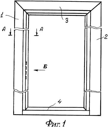 Боковая стойка дверной коробки