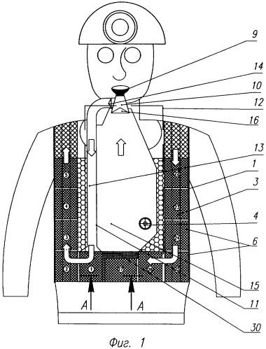 Устройство для защиты органов дыхания