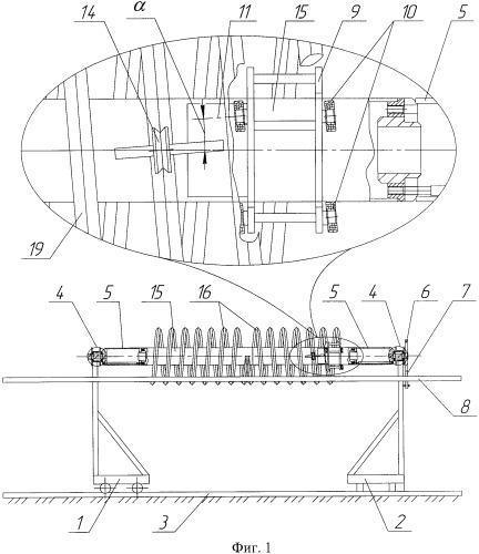 Устройство для сборки металлических конструкций и вращения их во время сварки