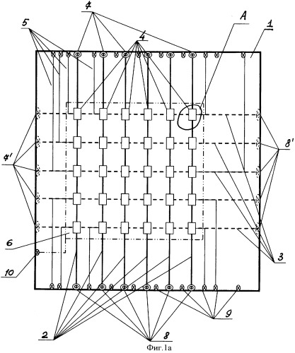 Интегральный многоканальный волоконно-оптический коммутатор