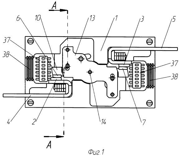 Токоограничивающий автоматический выключатель