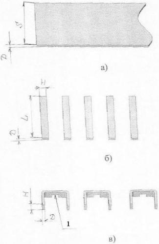 Способ изготовления корпуса для полупроводникового прибора свч