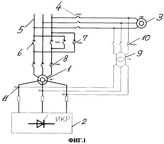 Крановый электропривод