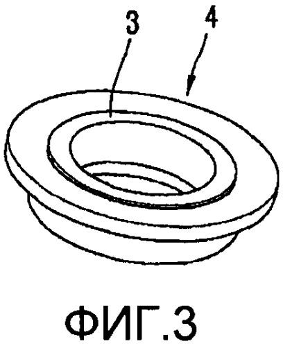 Опорный узел переключательного механизма для воздушного автоматического выключателя и способ его изготовления