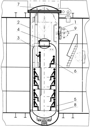 Способ эвакуации экипажа с аварийной подводной лодки и устройство для его осуществления
