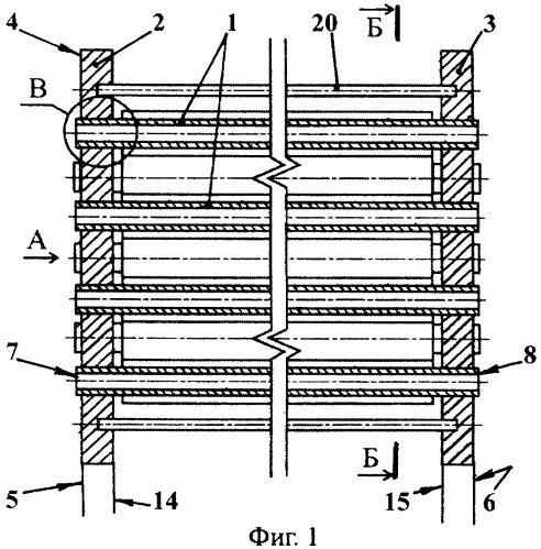 Трубчатый оребренный теплообменник Кожухотрубный конденсатор Alfa Laval CRF403-5-M 2P Новотроицк